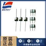 西门子气体放电管 R478XA/XMA