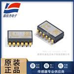 VTI高双轴倾角传感器芯片 SCA100T-D01