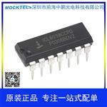 ICL8038CCPD 时钟/定时 - PLL,频率合成器