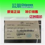 SDR70 低电容TVS二极管阵列IC