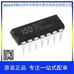 ISD1820PY 语音芯片 DIP14