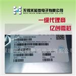SR5116 内置功率管LED恒流驱动IC