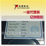RT9271  白光LED电源IC