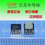 LY4890 数字音频功放IC