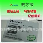 SD321 双电源工作的精密前置放大器IC