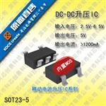 ME2656 LED显示屏驱动IC