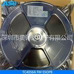 TC4056A富满1A锂离子电池充电IC芯片
