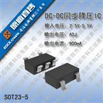 LY8116-G1  LED驱动芯片贴片IC