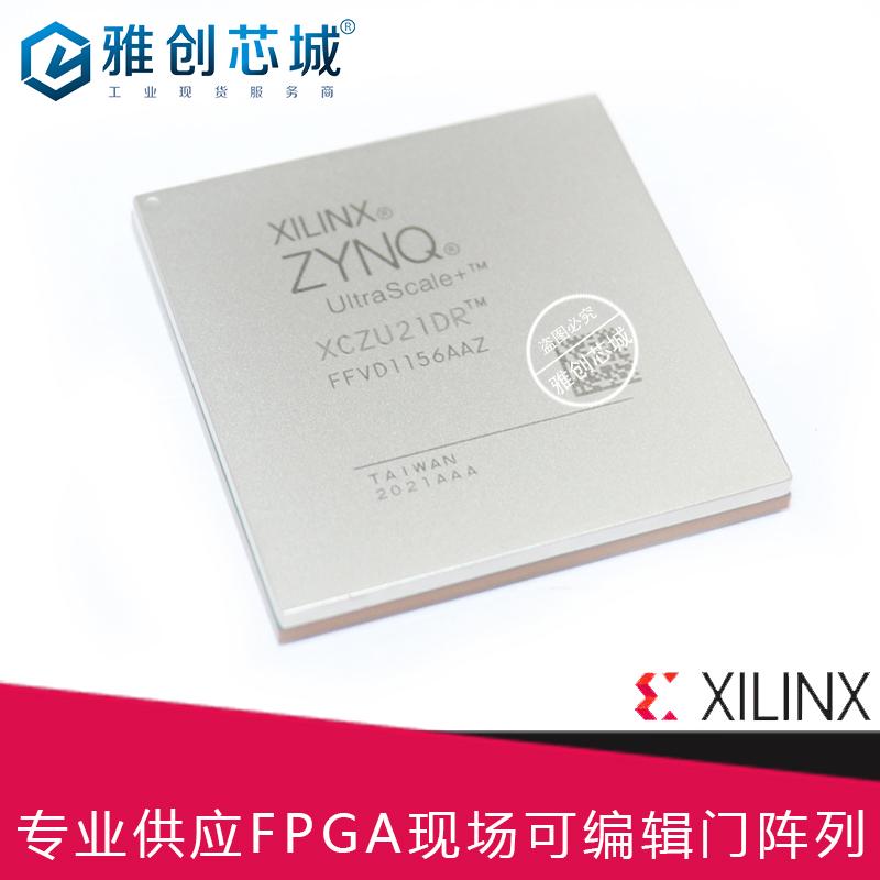 Xilinx_FPGA_XCKU035-2FFVA1156C_雅��芯城