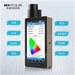 色彩分析仪屏幕色温测试仪屏幕亮度检测OHSP350L