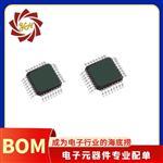 智能功率模块STM32F051K8T6(IPM)