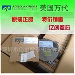HT1620  多功能LCD驱动IC