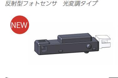 KR3630光敏反射传感器