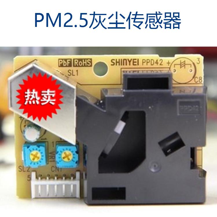 代理�N售日本神�sPM2.5灰�m�鞲衅�PPD42NS/PPD42NJ�F�特�r
