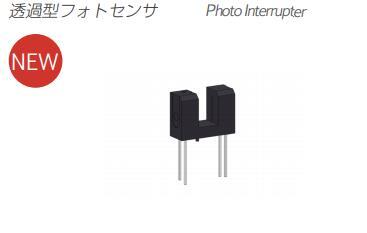 KI5354透射型光电传感器
