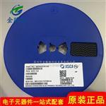全新原装现货 BZT52C5V6 丝印W9 5.6V SOD-123 1206 贴片二极管