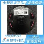 原装艾为音频功率放大器AW8010AFCR超低电磁干扰、单声道、D 类