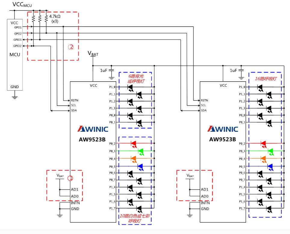 艾为呼吸灯驱动AW9523BTQR典型应用图三