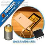 电压检测电路单节磷酸铁锂电池保护IC