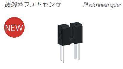 KI3663小型透射型光��鞲衅�