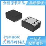 SY8078BDTC 3MHz,0.6A同步降压稳压器