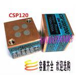CELEM电容POWER  Capacitors  CSP120/200 0.17 0.25 0.66 1.2
