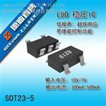 单线超低电容双向TVS二极管IC