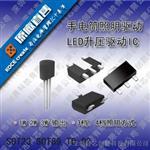 5V升压2A双节锂电充电IC芯片