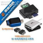 PCBA移动电源芯片IC