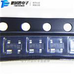 PRTR5V0U2X  静电保护二极管芯片