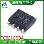 TC621CEOA MICROCHIP/微芯 SOP-8