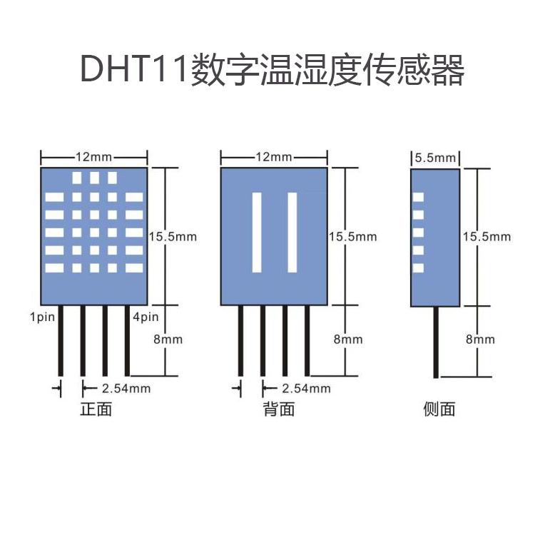�底��穸�鞲衅�DHT11