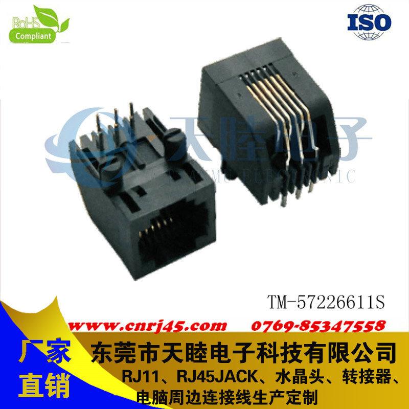 RJ11��插座�B接器