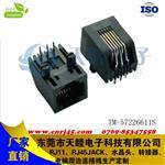 RJ11电话插座连接器