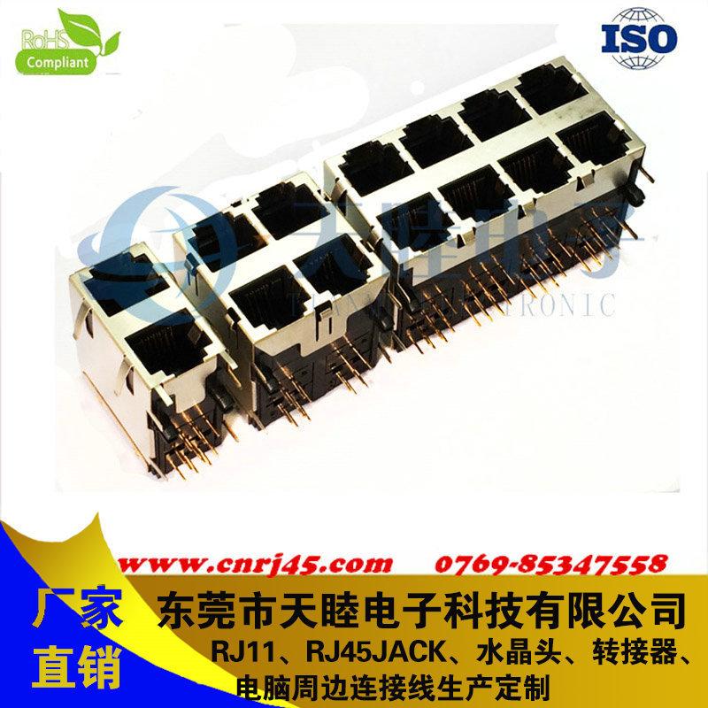 立式多��wRJ11��插座