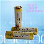 27A防盗器遥控器电池