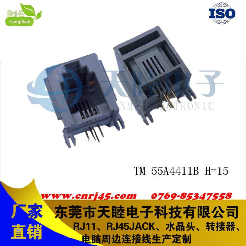 �н�RJ11��插座