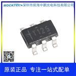 TMP125AIDBVR 温度传感器 - 模拟和数字输出