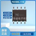 ET8024T  机顶盒接口芯片集成块通用