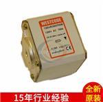 050US2U1800B英国 WESTCODE熔断器 保险丝