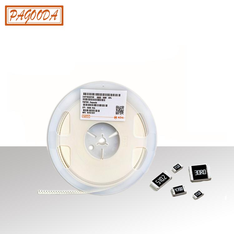 供应贴片电阻0805 1/8W ±1% 14R7性能可靠