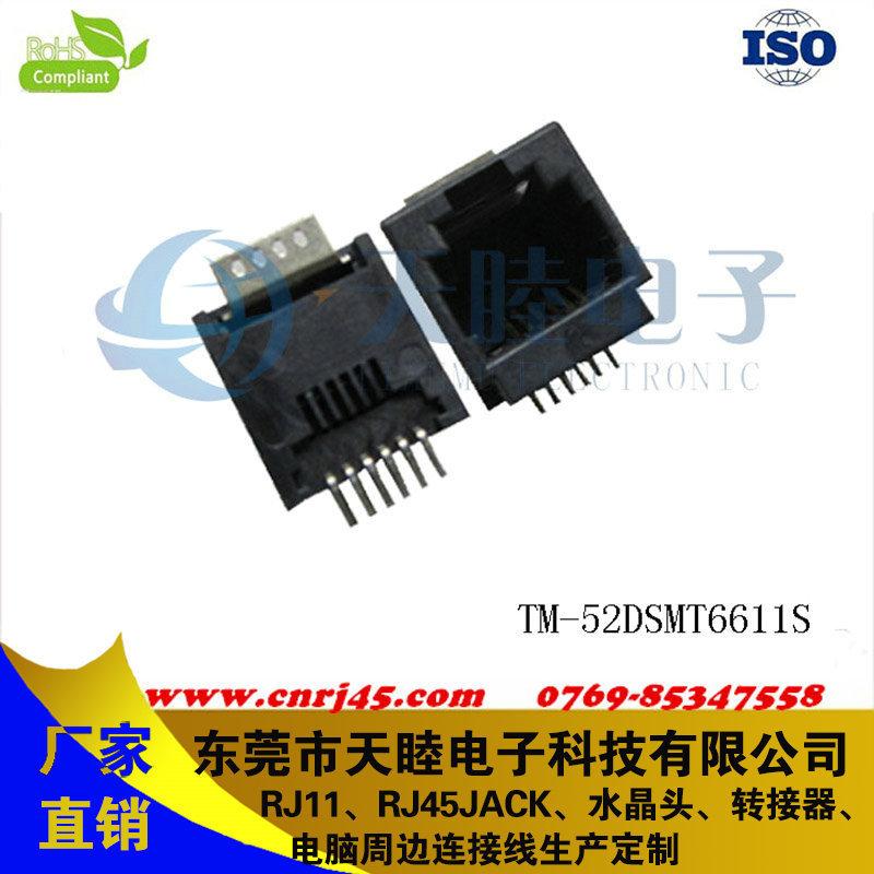 �N片式rj11�W�j插座 6P6C