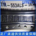 LTR-778ALS光电传感器UV紫外线感应器