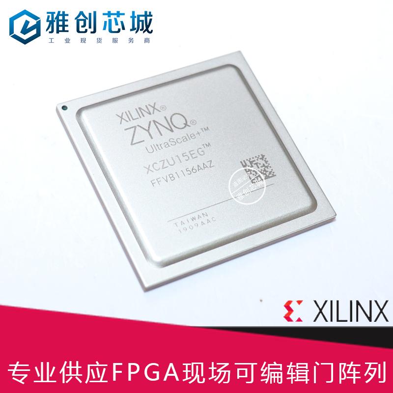 嵌入式FPGA_XCZU19EG-2FFVC1760I_工�I�