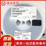 线艺 固定电感器 XAL5030-222MEC
