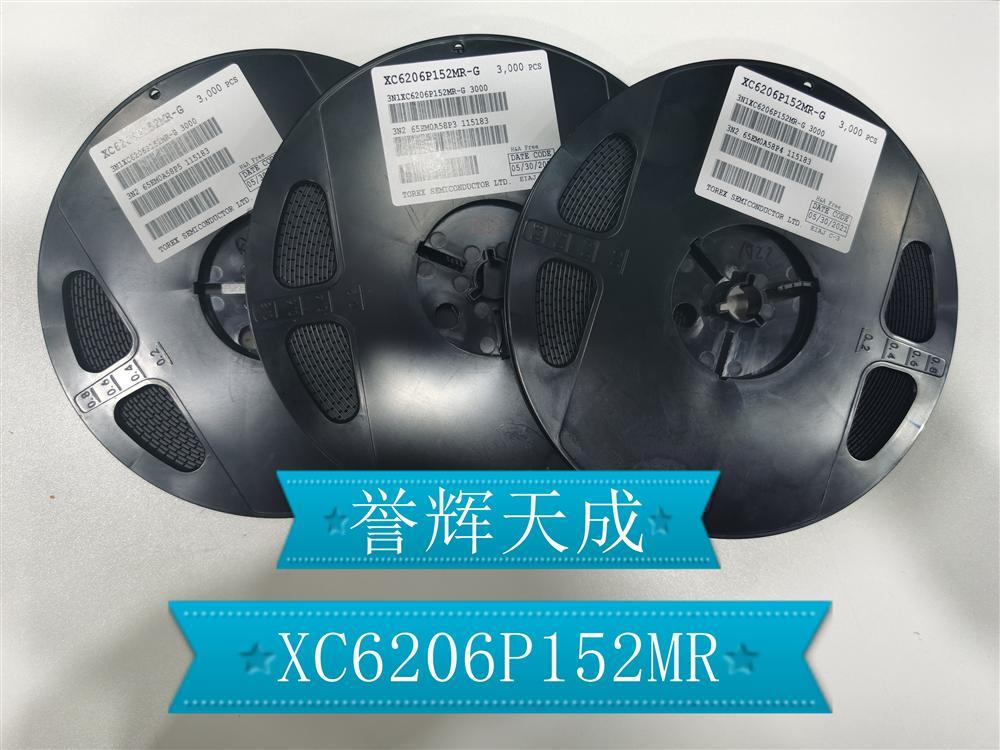 供应XC6206P152MR  TOREX(特瑞仕)