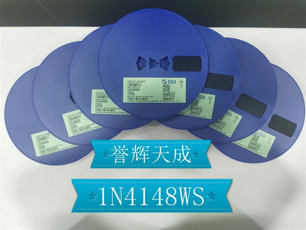 供应IN4148WS  LRC(乐山无线电)