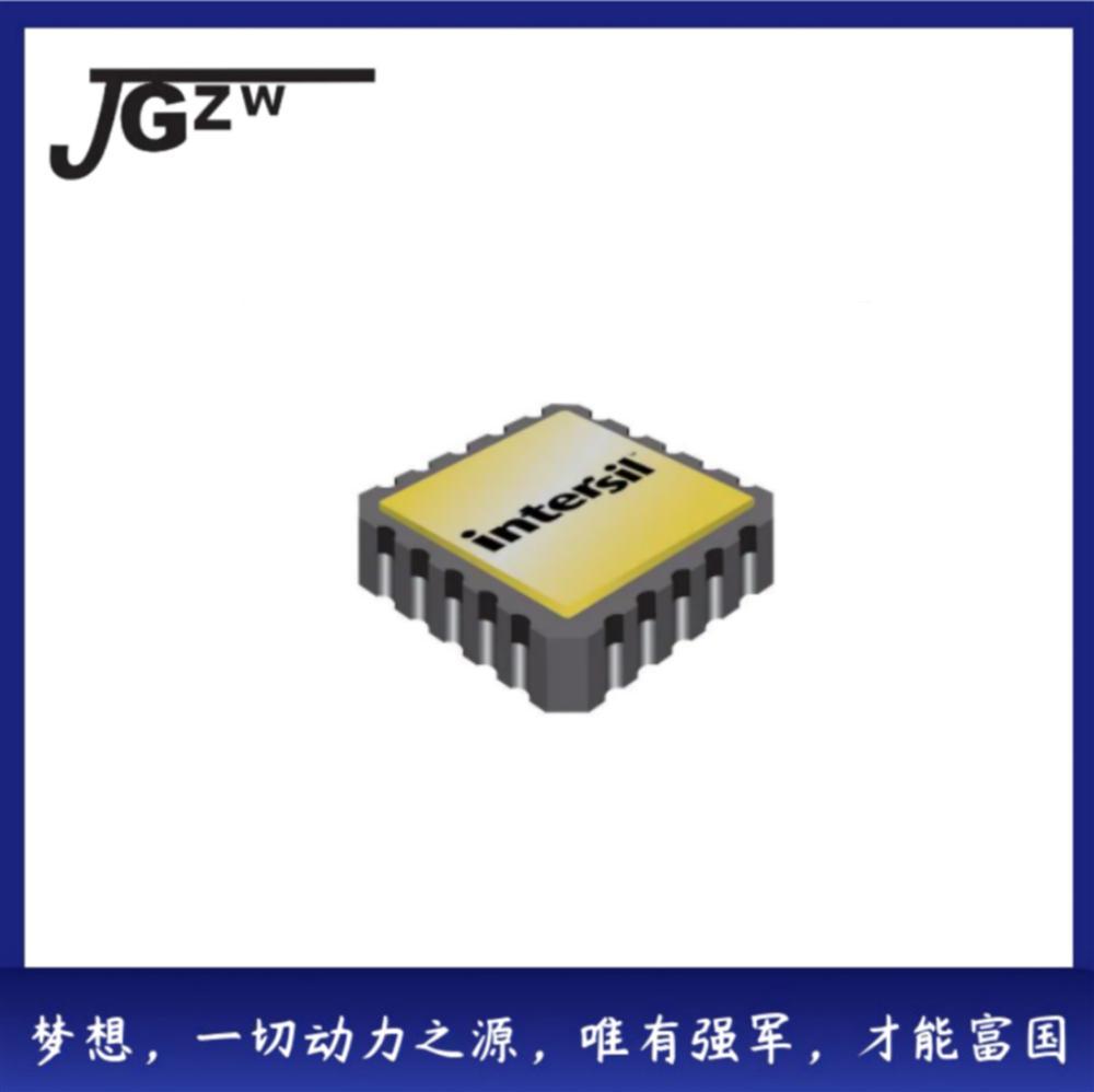 HI4-0548/883多路复用开关集成电路 ISL