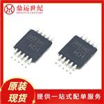 USB转串口芯片 CH340E