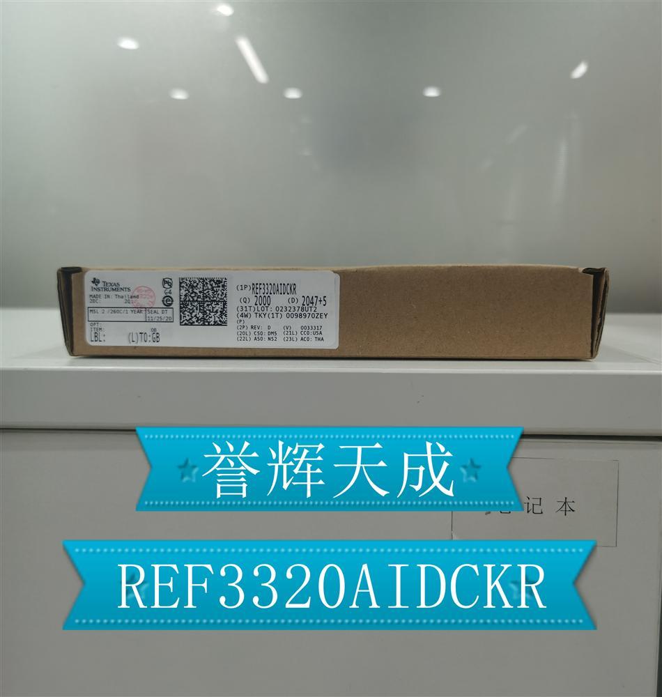 供应REF3320AIDCKR TI(德州仪器)